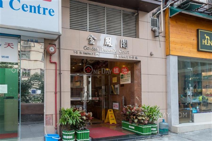 香港搵樓|租樓|二手盤|買樓| 搵地 | 住宅-出租樓盤|2房1廁,實用率高,極高層金鳳閣出租單位