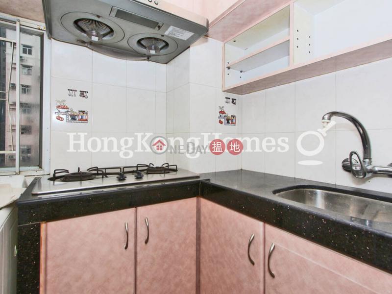 香港搵樓|租樓|二手盤|買樓| 搵地 | 住宅|出租樓盤|雍翠臺兩房一廳單位出租