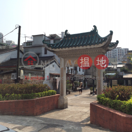 Tai Wai Village 4th Street|大圍村第四街