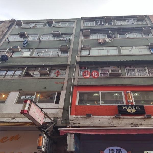 Chuen Lung Building (Chuen Lung Building) Tsuen Wan East|搵地(OneDay)(2)