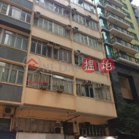 皇后大道西 26 號,上環, 香港島