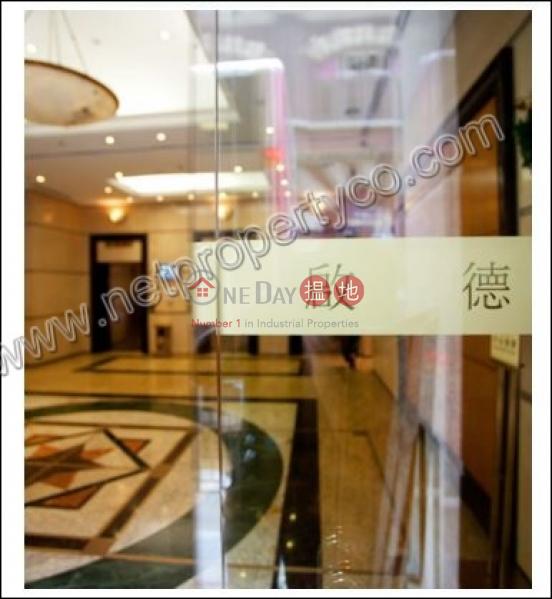 香港搵樓|租樓|二手盤|買樓| 搵地 | 寫字樓/工商樓盤|出租樓盤啟德商廈