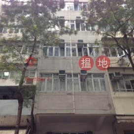 546-548 Canton Road,Jordan, Kowloon