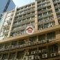 Wah Shing Industrial Building (Wah Shing Industrial Building) Cheung Sha WanCheung Shun Street18號|- 搵地(OneDay)(3)