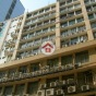 華盛工業大廈 (Wah Shing Industrial Building) 長沙灣長順街18號|- 搵地(OneDay)(3)