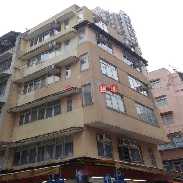 京街24號 (24 King Street) 銅鑼灣|搵地(OneDay)(3)