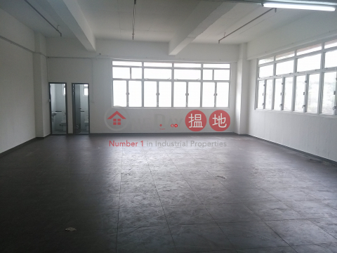 WAH TAT IND CTR.|Kwai Tsing DistrictWah Tat Industrial Centre(Wah Tat Industrial Centre)Rental Listings (sf909-01761)_0
