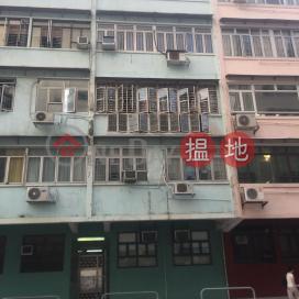 42 Sycamore Street,Tai Kok Tsui, Kowloon