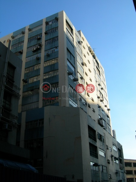 Cheung Yick Industrial Building (Cheung Yick Industrial Building) Siu Sai Wan|搵地(OneDay)(2)
