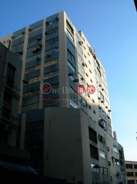 長益工業大廈 (Cheung Yick Industrial Building) 小西灣|搵地(OneDay)(2)