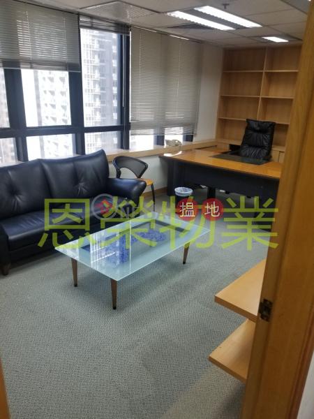 TEL 98755238, Shun Feng International Centre 順豐國際中心 Rental Listings   Wan Chai District (KEVIN-3558574899)