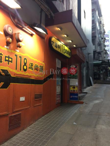 Luen Shing Building (Luen Shing Building) Central|搵地(OneDay)(2)