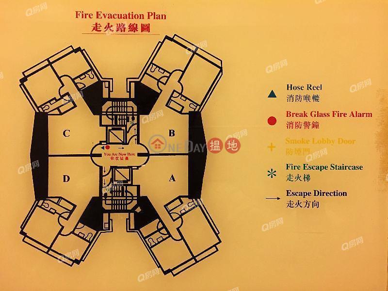 HK$ 31,000/ 月|正大花園西區-間隔實用,超筍價,交通方便,名校網,靜中帶旺《正大花園租盤》