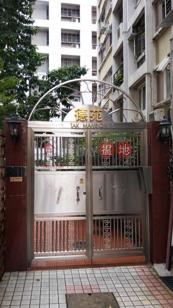 Tak Mansion (Tak Mansion) Mid Levels West|搵地(OneDay)(3)