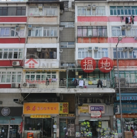 87 Kwong Fuk Road,Tai Po, New Territories