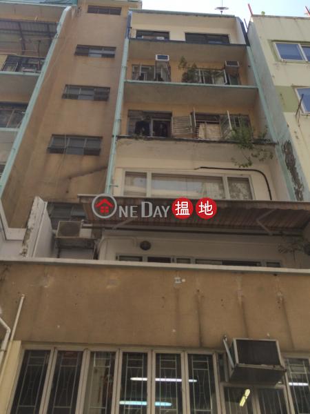 41-43 Tung Street (41-43 Tung Street) Soho|搵地(OneDay)(2)