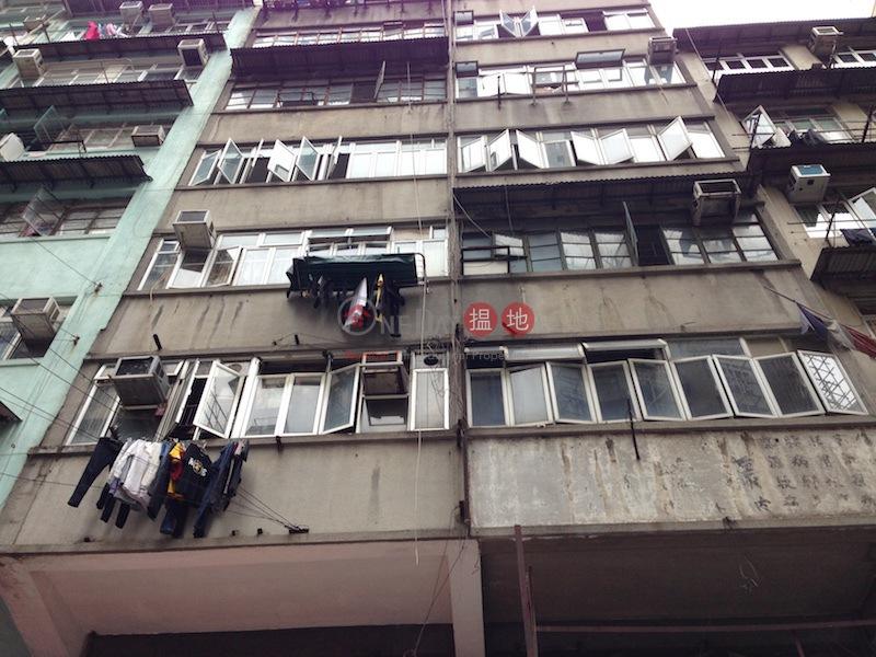1087 Canton Road (1087 Canton Road) Mong Kok 搵地(OneDay)(2)
