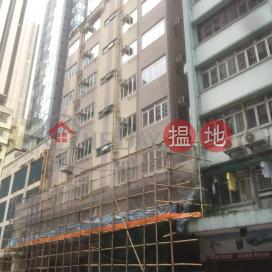 9-13 Kwun Chung Street|官涌街9-13號