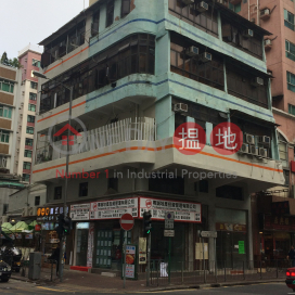 152-152A Castle Peak Road,Sham Shui Po, Kowloon