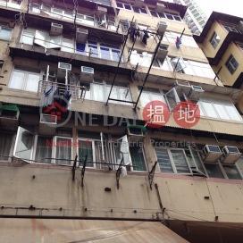 1071-1073 Canton Road,Mong Kok, Kowloon