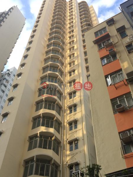 海光大廈 (Hai Kwang Mansion) 石塘咀|搵地(OneDay)(2)