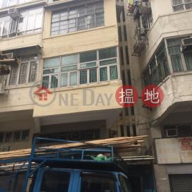 5 Shek Tong Street,To Kwa Wan, Kowloon