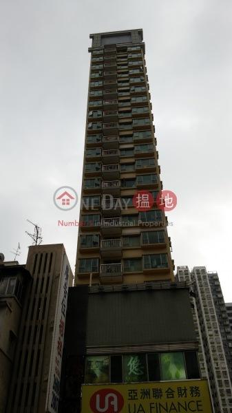 Hung Kwan House (Hung Kwan House) Mong Kok|搵地(OneDay)(5)