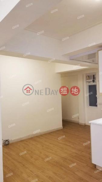 Kingston Building Block B Low, Residential | Rental Listings HK$ 34,000/ month