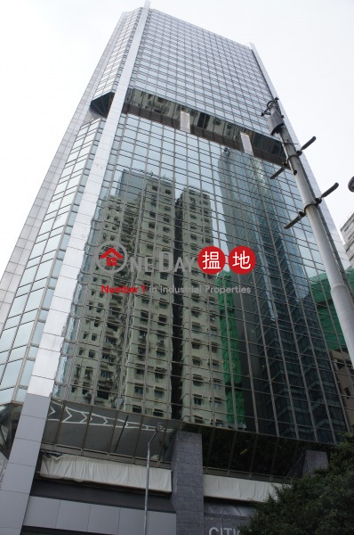 Citicorp Centre, Citicorp Centre 萬國寶通中心 Rental Listings | Wan Chai District (kamho-03558)
