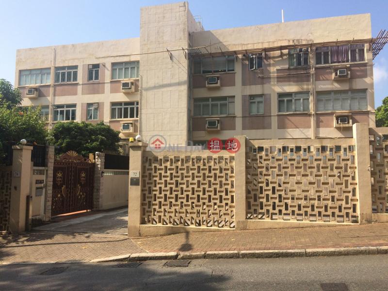 72-74 Chung Hom Kok Road (72-74 Chung Hom Kok Road) Chung Hom Kok|搵地(OneDay)(2)