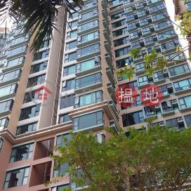 Park Island Phase 1 Tower 11,Ma Wan, New Territories