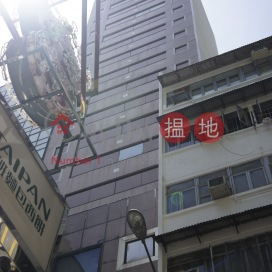 Humphrey Plaza,Tsim Sha Tsui, Kowloon