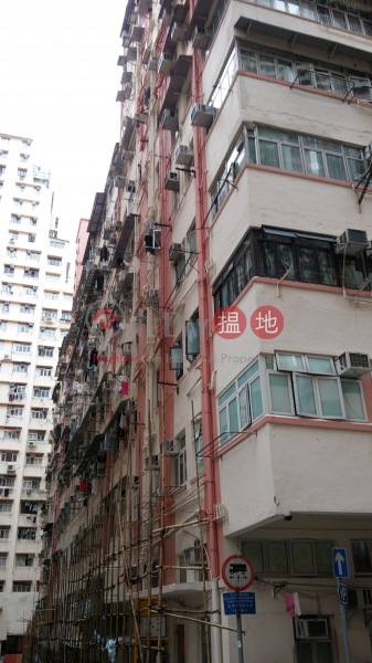 Hung Fuk Building (Hung Fuk Building) North Point|搵地(OneDay)(4)