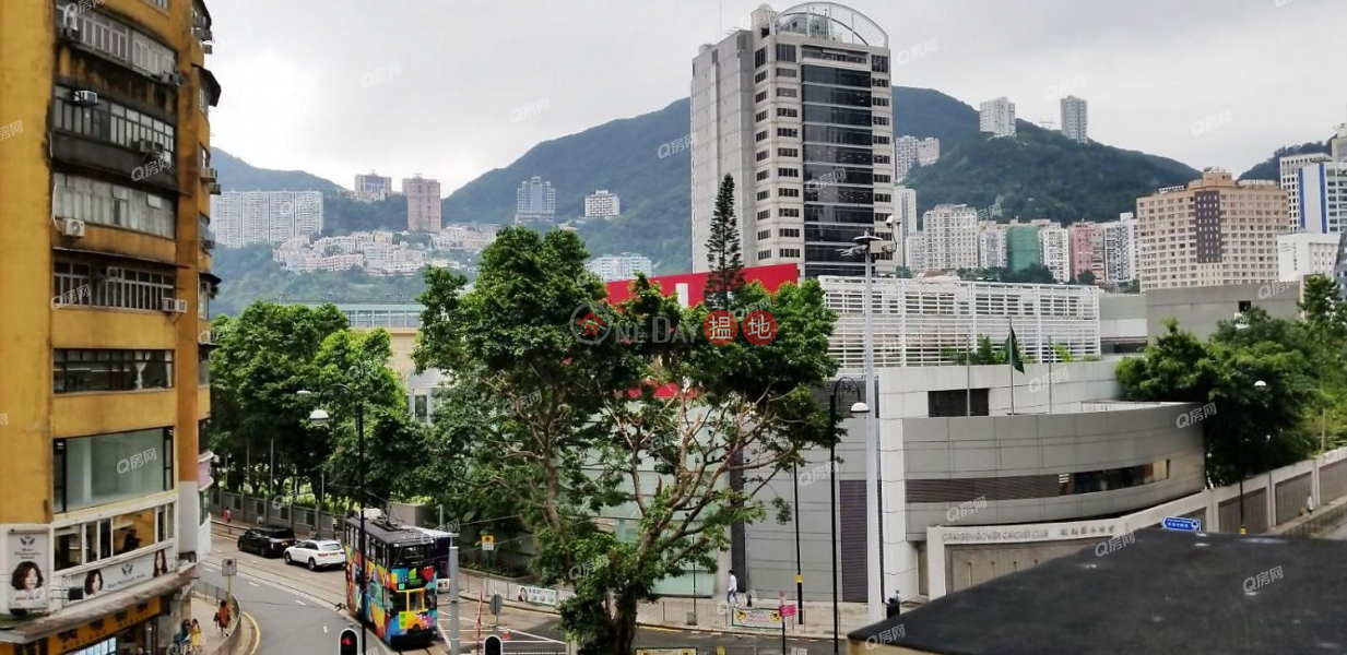 Property Search Hong Kong | OneDay | Residential Sales Listings, Sung Lan Mansion | 3 bedroom Low Floor Flat for Sale