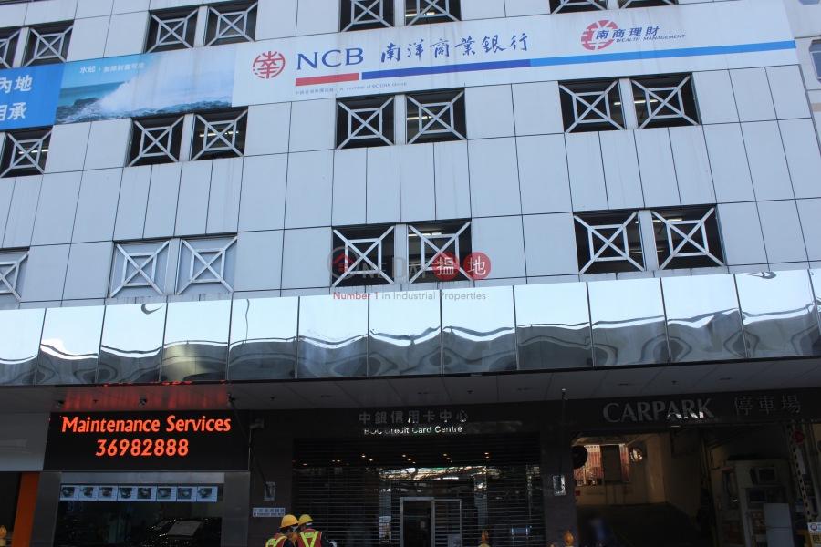 中銀信用卡中心 (BOC Credit Card Centre) 上環|搵地(OneDay)(4)