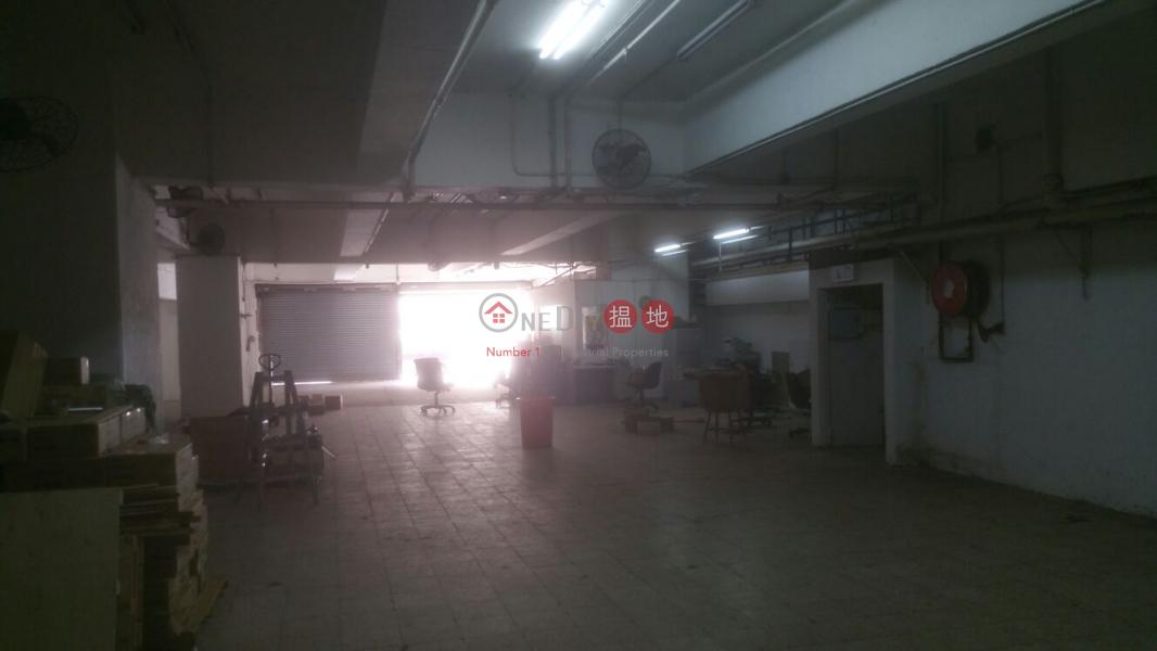 Goldfield Industrial Building, Ground Floor | Industrial Sales Listings HK$ 128,000