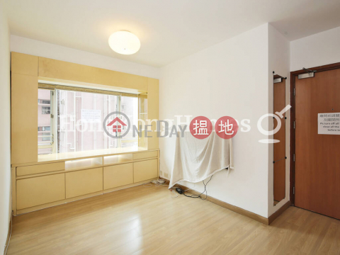 2 Bedroom Unit for Rent at Ying Wa Court|Western DistrictYing Wa Court(Ying Wa Court)Rental Listings (Proway-LID30609R)_0