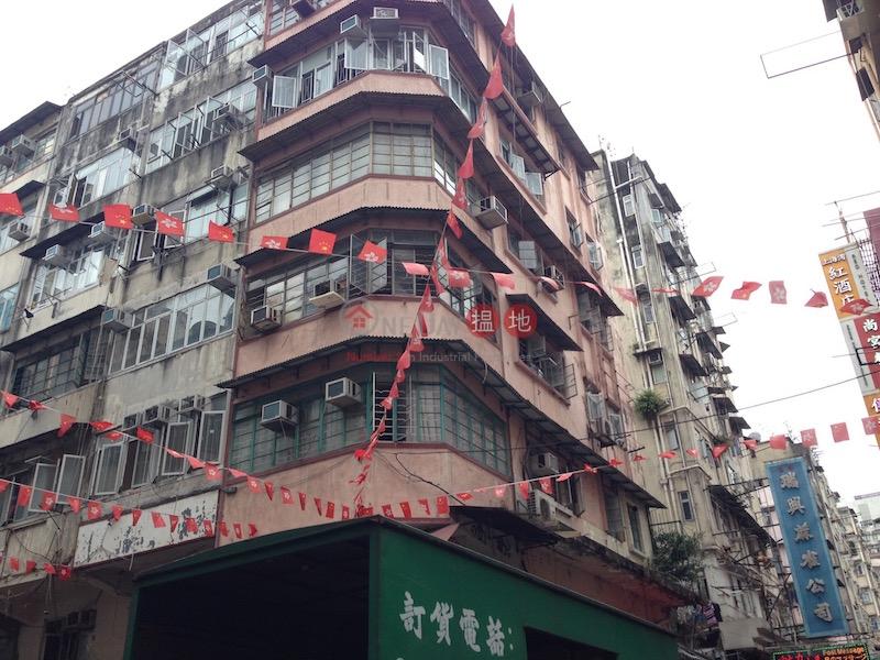 廟街179號 (179 Temple Street) 佐敦|搵地(OneDay)(3)