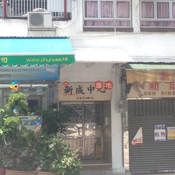 Block C Sun Sing Centre (Block C Sun Sing Centre) Sai Wan Ho|搵地(OneDay)(3)