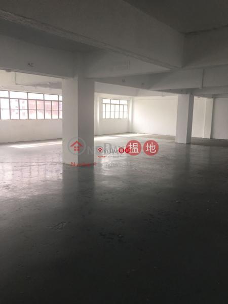 MAI WAH INDUSTRIAL BUILDING, Mai Wah Industrial Building 美華工業大廈 Rental Listings   Kwai Tsing District (wingw-05966)