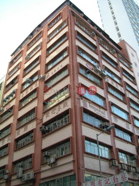 安業工廠大廈 (On Yip Factory Building) 大角咀 搵地(OneDay)(1)