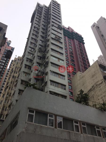豐逸大廈 (Fung Yat Building) 西營盤|搵地(OneDay)(1)