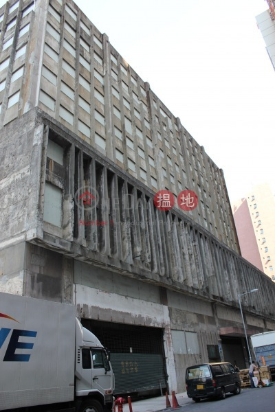 Edward Wong Industrial Centre (Edward Wong Industrial Centre) Tsuen Wan East|搵地(OneDay)(2)