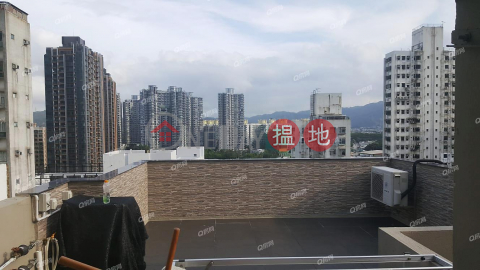 交通方便,內街清靜,開揚遠景,即買即住,旺中帶靜《康德花園2座租盤》|康德花園2座(Hong Tak Gardens Tower 2)出租樓盤 (XGXJ520100256)_0