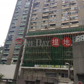 Kui On House, Wo Lok Estate,Cha Liu Au, Kowloon