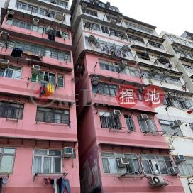 111 Ma Tau Kok Road,To Kwa Wan, Kowloon