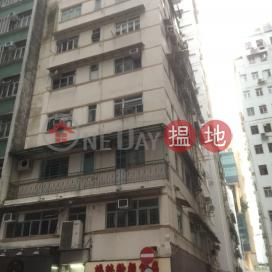 17-17A Shelter Street,Causeway Bay, Hong Kong Island