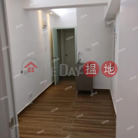 Everwin Mansion | 2 bedroom High Floor Flat for Sale|Everwin Mansion(Everwin Mansion)Sales Listings (XGGD772900096)_0