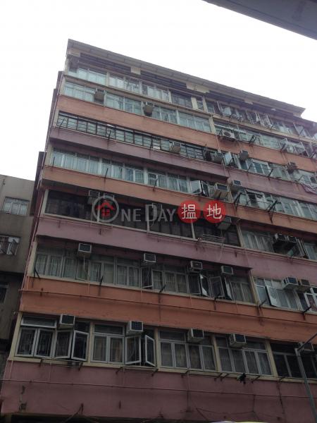 1009 Canton Road (1009 Canton Road) Mong Kok|搵地(OneDay)(3)