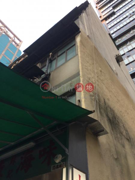 15 Tsz Mi Alley (15 Tsz Mi Alley) Sai Ying Pun|搵地(OneDay)(1)